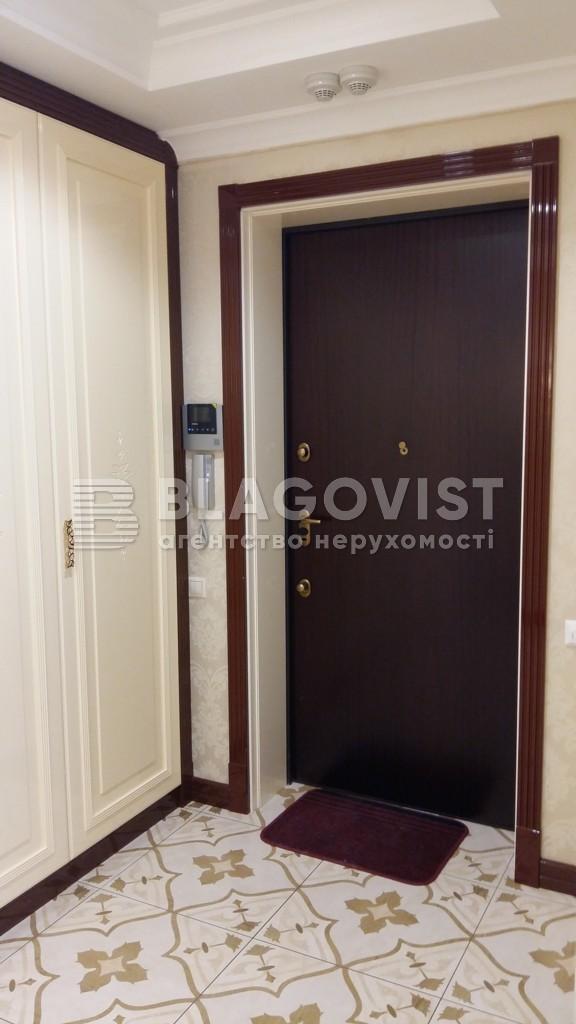 Квартира D-24499, Институтская, 18а, Киев - Фото 23