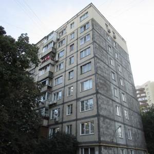 Квартира Покотило Владимира (Картвелишвили), 9, Киев, Z-551880 - Фото1