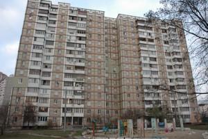 Квартира Єфремова Академіка (Уборевича Командарма), 9, Київ, Z-476217 - Фото