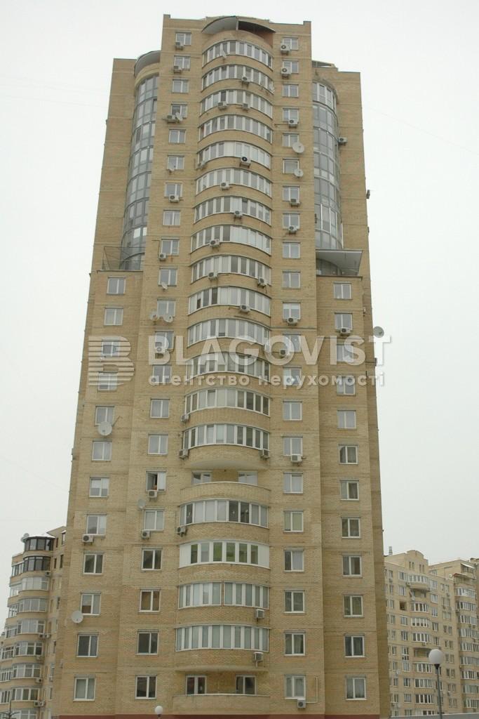 Офис, Никольско-Слободская, Киев, R-25595 - Фото 1