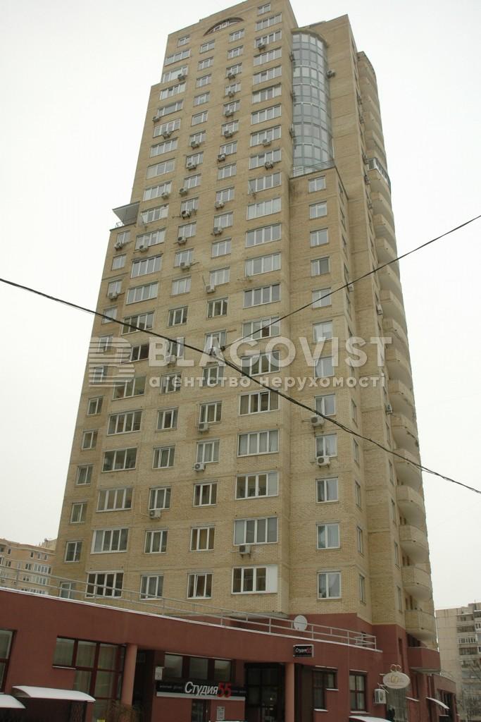 Офис, Никольско-Слободская, Киев, R-25595 - Фото 11