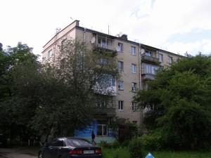 Квартира Воздухофлотский просп., 74, Киев, X-7049 - Фото