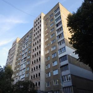 Квартира A-111883, Науки просп., 88а, Киев - Фото 4