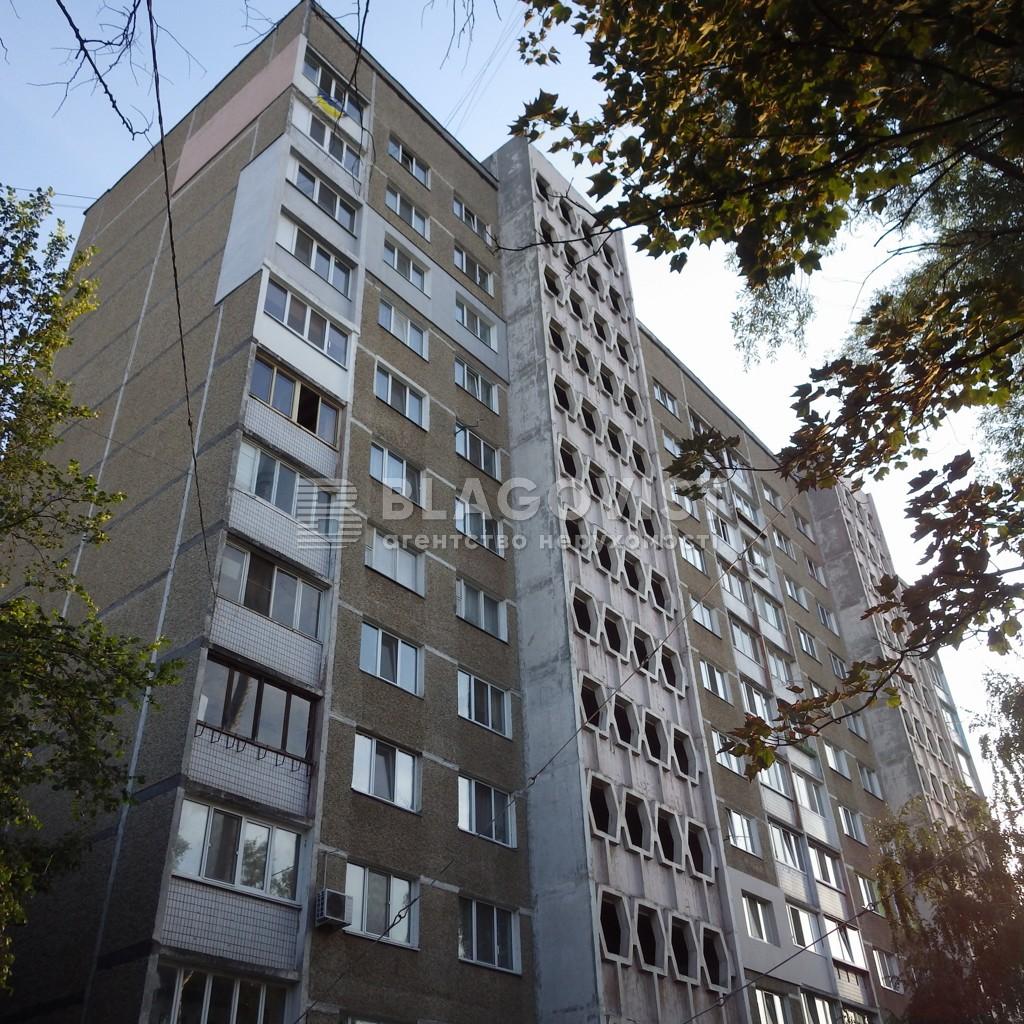 Квартира A-111883, Науки просп., 88а, Киев - Фото 5