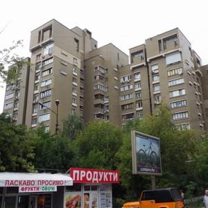 Квартира Лабораторна, 26а, Київ, H-46687 - Фото