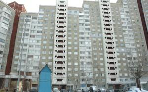 Квартира Заболотного Академика, 10, Киев, Z-725500 - Фото