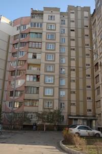 Квартира Чернобыльская, 17, Киев, Z-53090 - Фото3