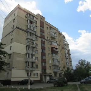 Квартира Гетьмана Вадима (Індустріальна), 44а, Київ, Z-102394 - Фото