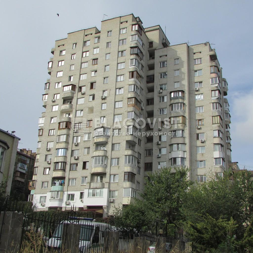 Квартира F-36795, Лобановского просп. (Краснозвездный просп.), 128, Киев - Фото 1