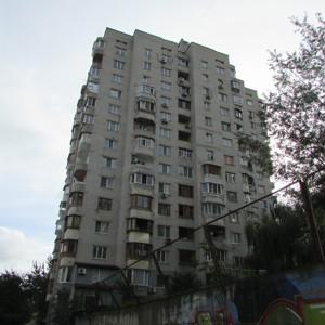 Apartment Lobanovskoho av. (Chervonozorianyi av.), 128, Kyiv, Z-528569 - Photo2