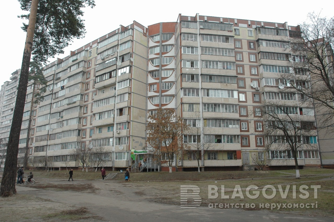 Квартира B-80400, Чернобыльская, 4/56, Киев - Фото 2