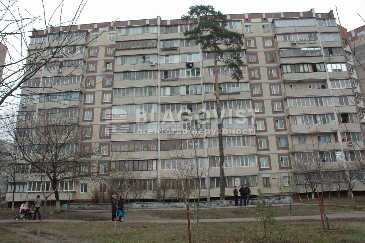 Квартира B-80400, Чернобыльская, 4/56, Киев - Фото 1