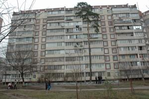 Квартира Чернобыльская, 4/56, Киев, B-80400 - Фото 1