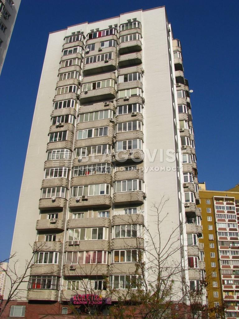 Квартира A-81585, Княжий Затон, 16а, Киев - Фото 3