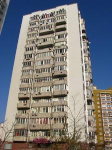 Квартира Княжий Затон, 16а, Киев, A-81585 - Фото 4