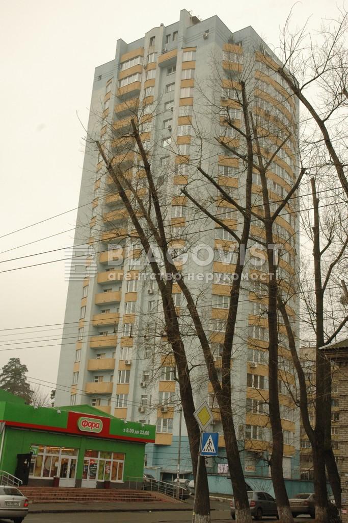 Квартира P-30132, Котельникова Михаила, 1, Киев - Фото 2