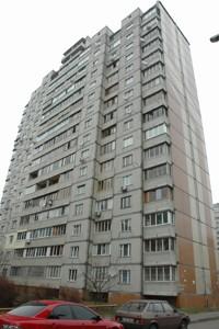 Квартира F-38132, Чернобыльская, 12, Киев - Фото 3