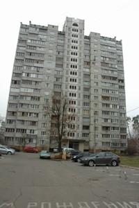 Квартира F-38132, Чернобыльская, 12, Киев - Фото 4