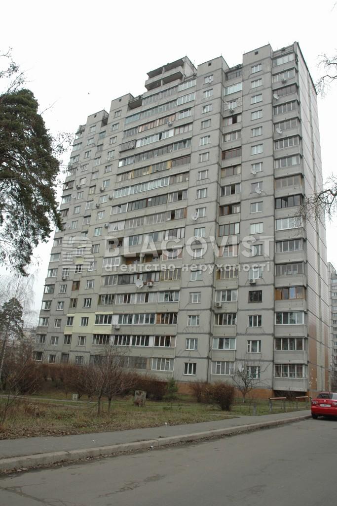 Квартира F-38132, Чернобыльская, 12, Киев - Фото 2