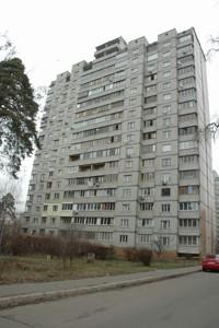 Квартира Чернобыльская, 12, Киев, F-38132 - Фото1