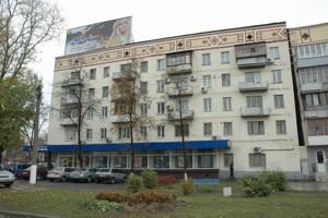 Офис, Победы просп., Киев, Z-97804 - Фото2