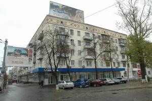 Квартира Перемоги просп., 9, Київ, R-30236 - Фото