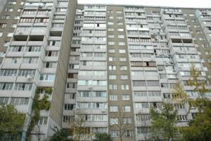 Квартира Правди просп., 8а, Київ, Z-1601672 - Фото2