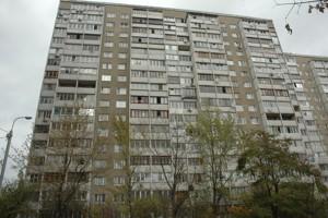 Квартира Правды просп., 8а, Киев, Z-146749 - Фото
