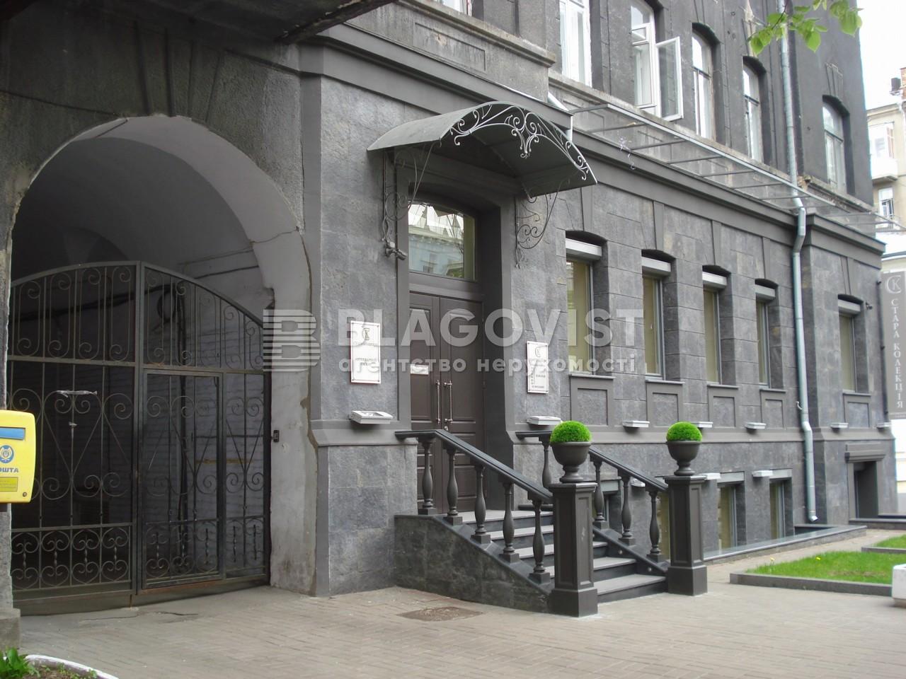 Квартира E-40878, Институтская, 14, Киев - Фото 3