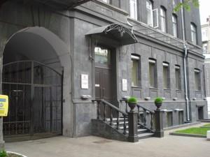 Квартира Институтская, 14, Киев, A-108993 - Фото 3