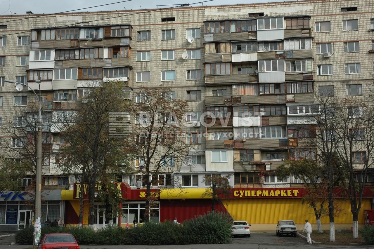Торгові площі, E-38161, Кирилівська (Фрунзе), Київ - Фото 3