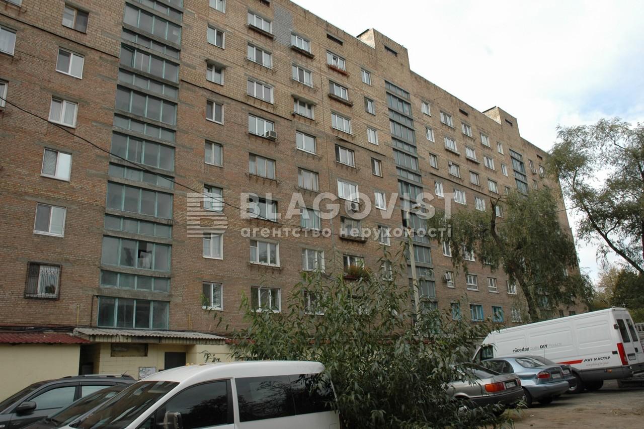 Торгові площі, E-38161, Кирилівська (Фрунзе), Київ - Фото 1