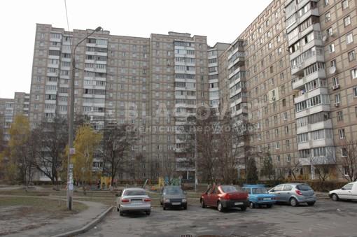 Квартира, X-25084, 17