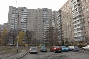 Квартира Єфремова Академіка (Уборевича Командарма), 17, Київ, Z-365354 - Фото