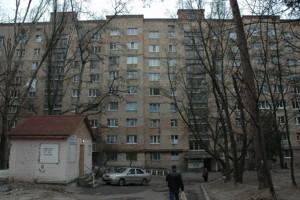 Квартира C-99809, Львівська, 51, Київ - Фото 2