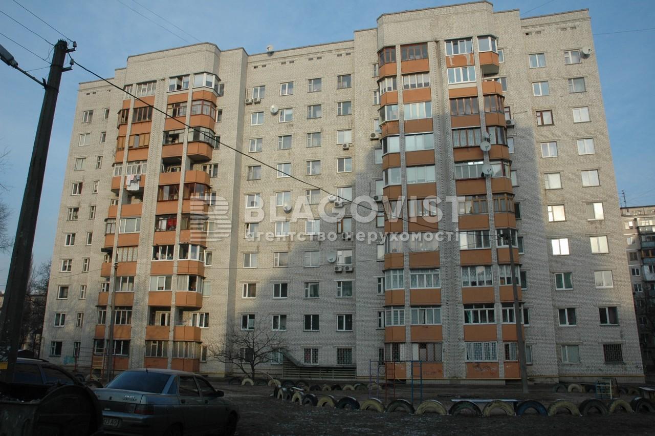 Квартира F-41656, Астраханская, 3, Киев - Фото 1