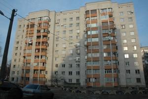 Квартира Астраханская, 3, Киев, F-41656 - Фото