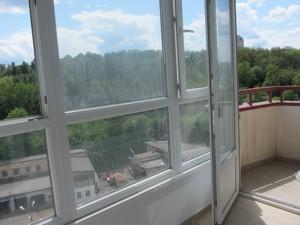 Квартира Кудряшова, 20б, Киев, D-30648 - Фото 9
