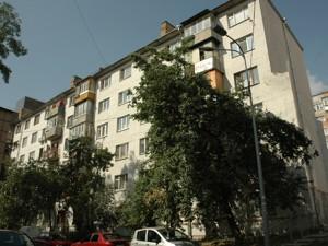 Квартира Ковнира Степана (Ластовского), 3а, Киев, P-25293 - Фото