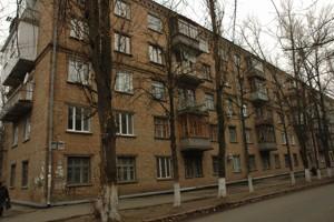 Квартира Вітрука Генерала, 3/11, Київ, Z-586590 - Фото