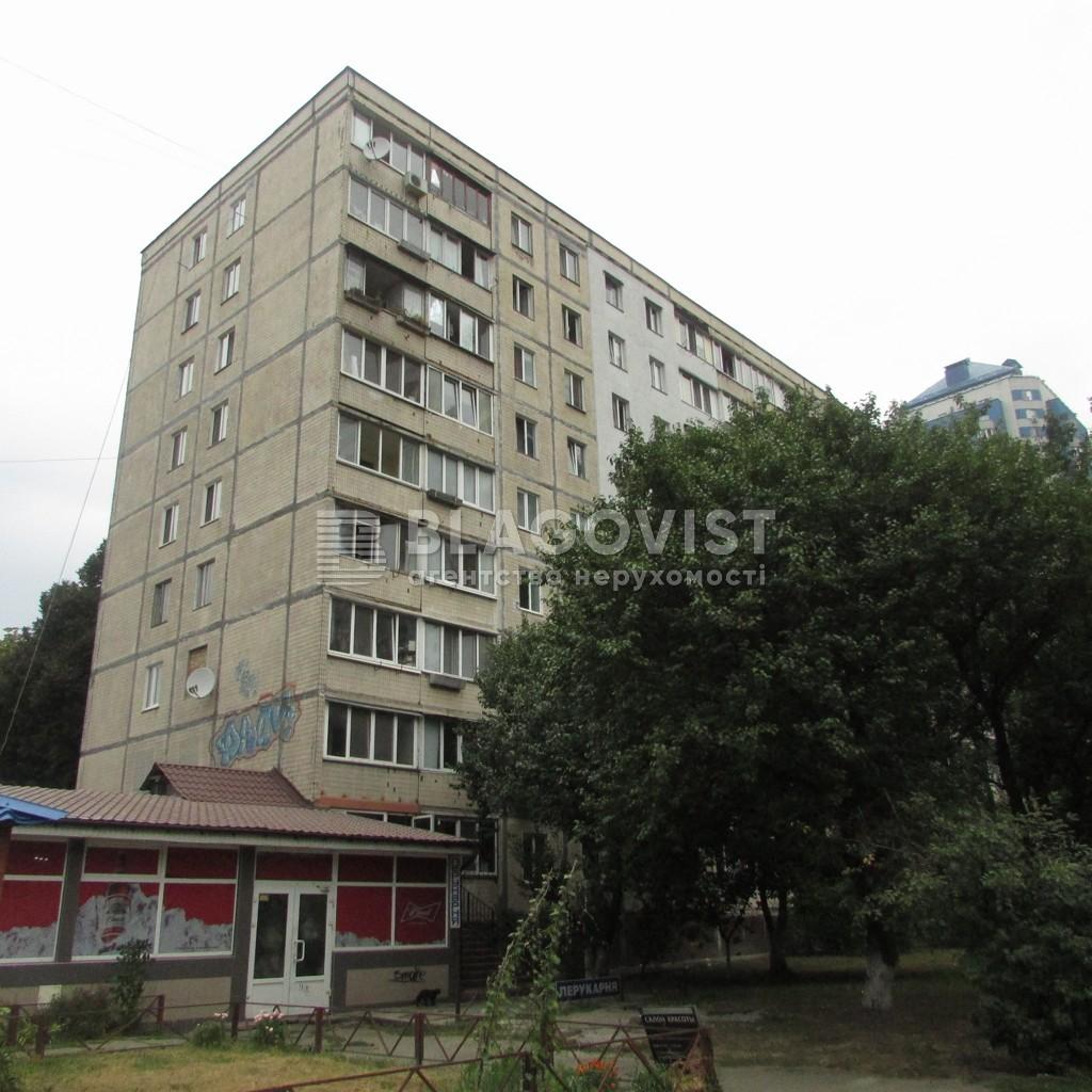 Квартира Z-791852, Коласа Якуба, 6, Киев - Фото 1