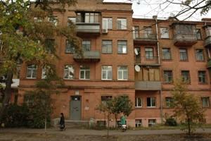 Квартира Копыловская, 2а, Киев, X-15323 - Фото2