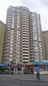 Нежилое помещение, Урловская, Киев, H-43133 - Фото2