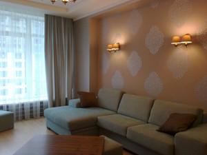 Квартира Драгомирова Михаила, 3, Киев, X-32370 - Фото3