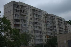 Квартира Північна, 18, Київ, Z-1801211 - Фото1