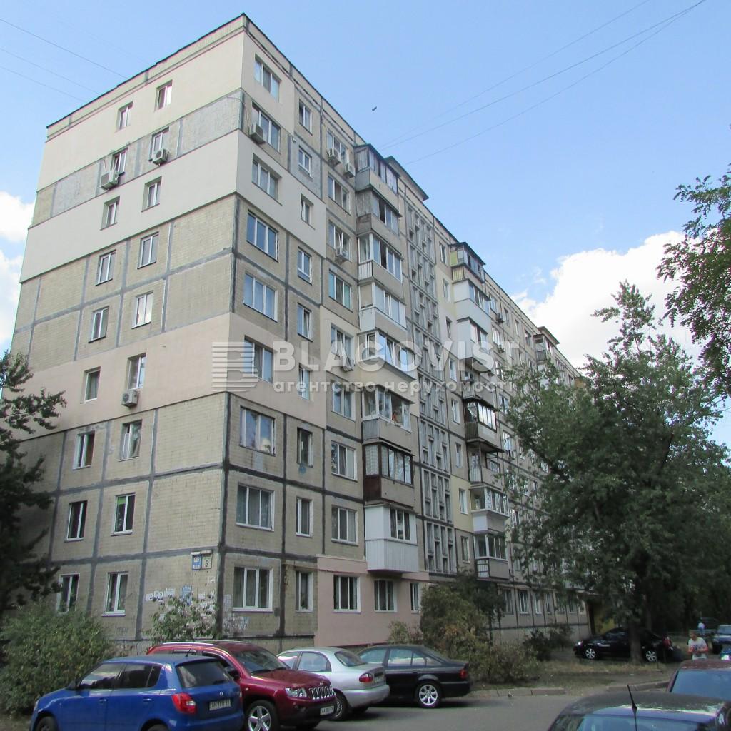 Квартира C-85973, Днепровская наб., 5а, Киев - Фото 1