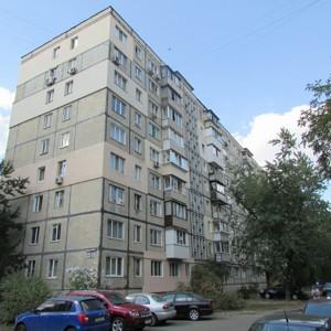 Квартира Днепровская наб., 5а, Киев, C-85973 - Фото