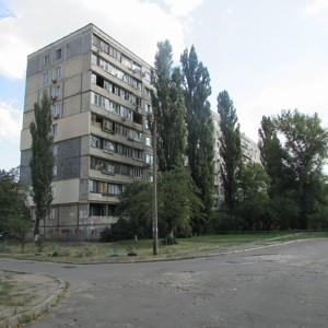 Квартира Днепровская наб., 5а, Киев, C-85973 - Фото 18
