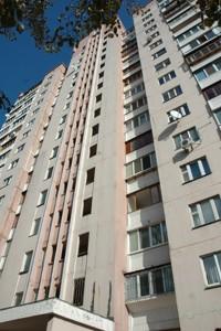 Квартира Автозаводська, 43, Київ, Z-709158 - Фото3