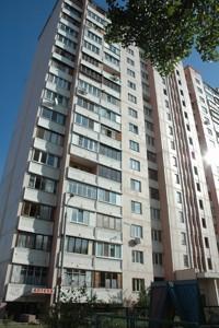 Квартира Автозаводська, 43, Київ, Z-709158 - Фото2